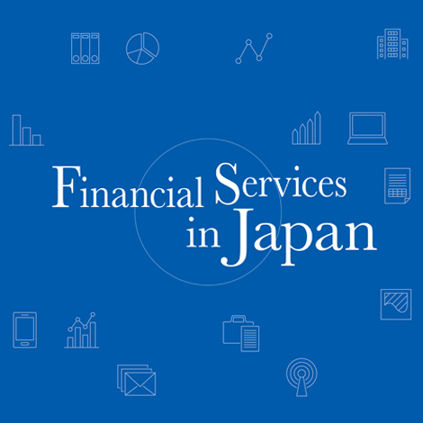 Financial Services in Japan
