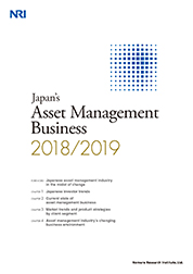 Japan´s Asset Management Business