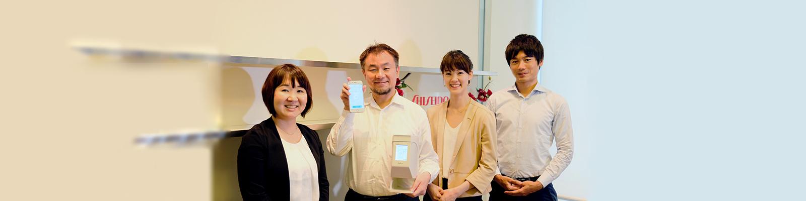 Shiseido Japan × NRI Combining Cutting-Edge Skin Science and