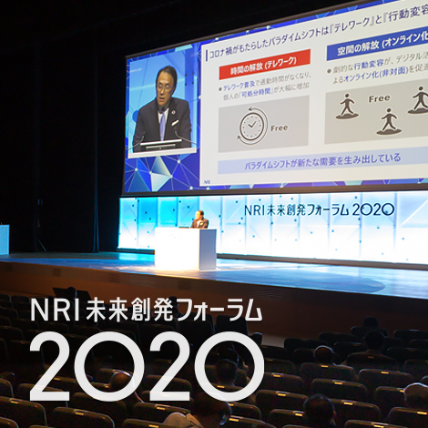Possibilities for the Post-Corona Society and Economy: NRI Dream Up the Future Forum 2020