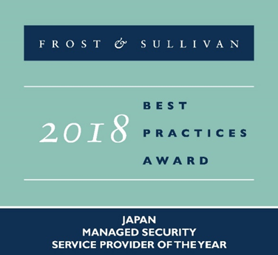 Japan Managed Security Service Provider of the Year Award